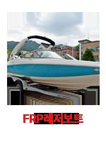 boat-21
