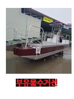 boat-52