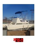boat-72